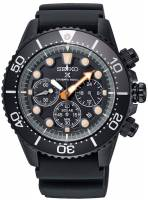 Seiko Prospex Divers Solar Herren Chronograph Special Edition SSC673P1