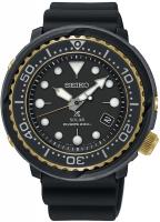 Seiko Prospex Solar Diver's SNE498P1